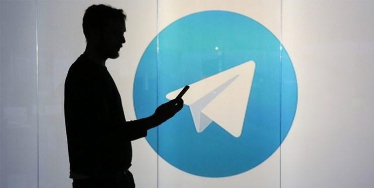 خبر برطرف فیلتر تلگرام تکذیب شد
