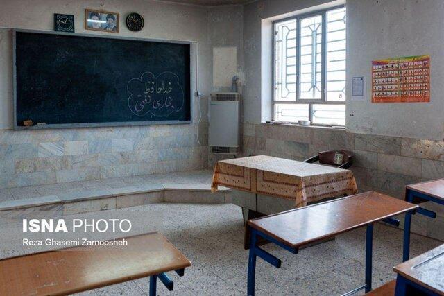 استانداردسازی 1300 کلاس درس در خراسان رضوی، جشن خداحافظی با بخاری نفتی در مدارس فیروزه